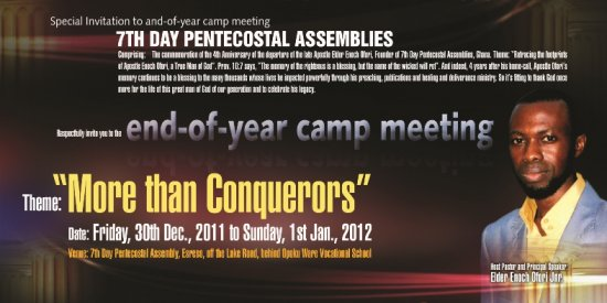 Invite_2011_camp.jpg